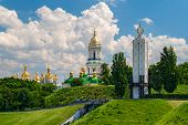Kiev Pechersk Lavra Orthodox Monastery And Memorial To Famine (holodomor) In Ussr. Ukraine
