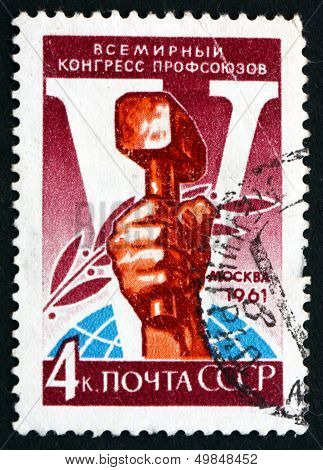 Postage Stamp Russia 1961 Hand Holding Hammer