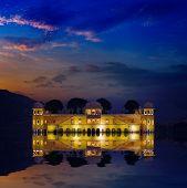 India Landmark - Jal Mahal Lake Palace poster