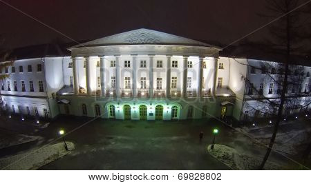 MOSCOW, RUSSIA - NOVEMBER 29, 2013: Cultural Center of the Armed Forces of the Russian Federation, named after Mikhail Frunze in the evening, aerial view