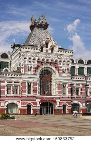 Russia, Nizhny Novgorod - Aug 07, 2014: Exhibition House