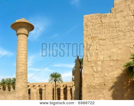 Single enormous column