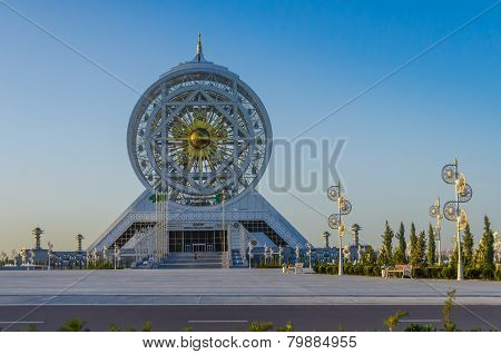 Alem Cultural And Entertainment Center