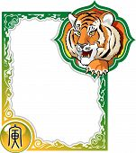 picture of chinese zodiac animals  - Tiger - JPG