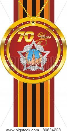 70 Years Of Victory [