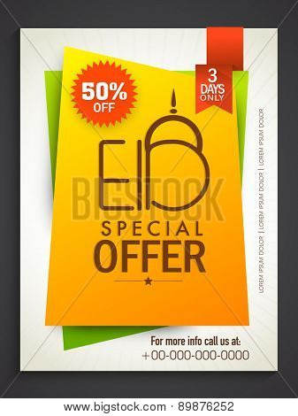 Eid special offer poster, banner or flyer design with 50% discount offer on occasion of Muslim community festival celebration.