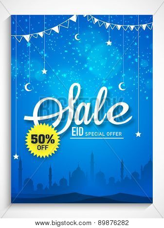 Beautiful sale poster, banner or flyer design with 50% discount offer for Muslim community festival, Eid celebration.