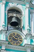 stock photo of trinity  - Closeup of the belfry clock in the Trinity Lavra of St - JPG