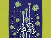 stock photo of ramazan mubarak card  - Beautiful greeting card design decorated with arabic islamic calligraphy of text Ramazan Kareem  - JPG
