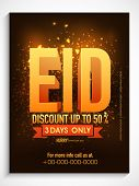 picture of eid card  - Creative sale poster - JPG
