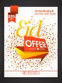 picture of eid festival celebration  - Stylish sale poster - JPG