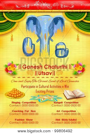illustration of Ganesh Chaturthi event competition banner