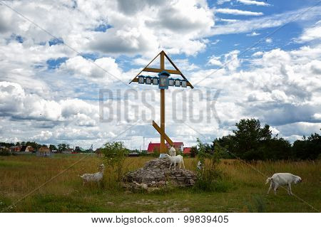 Memorable Cross In Memory Of Great Standing On Ugra In Sacred Tikhonova The Monastery And The Goats