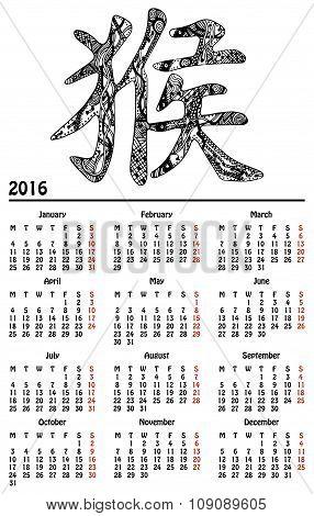 Calendar 2016 with black monkey hieroglyph