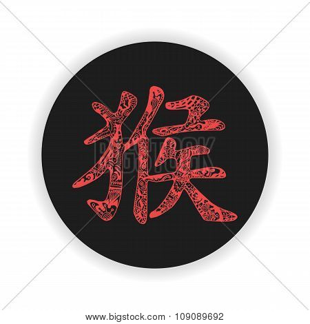 Red ornate monkey hieroglyph in black circle