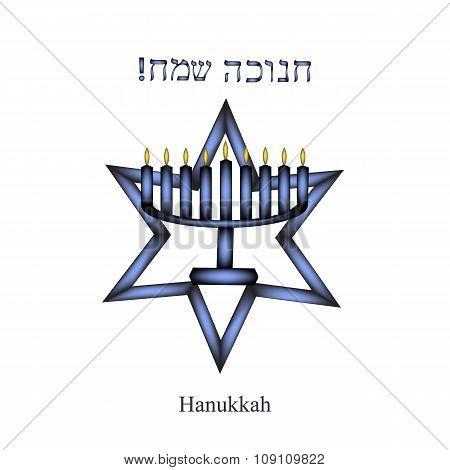 Hanukkah. Chanukia and the Star of David. Hanukkah Sameach. Congratulations Hanukkah. Neon vector il