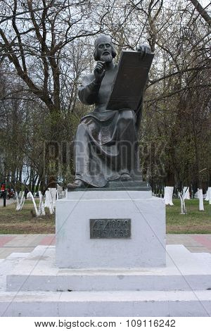 The monument to Andrey Rublev in Vladimir