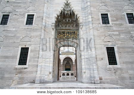 Entrance to the Suleymaniye Mosque