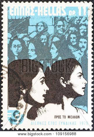 GREECE - CIRCA 1975: A stamp printed in Greece shows women looking to the future