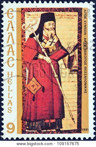 GREECE - CIRCA 1981: Stamp shows St. Simeon, Archbishop of Thessaloniki