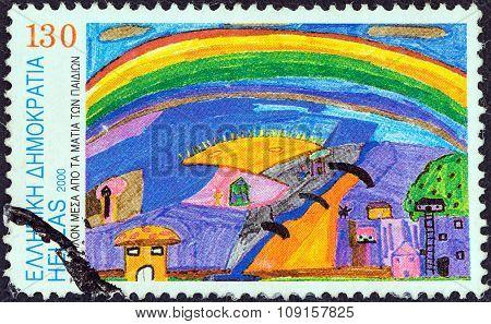 GREECE - CIRCA 2000: A stamp printed in Greece shows Rainbow (Spyros Dalakos)