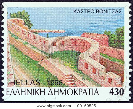 GREECE - CIRCA 1996: A stamp printed in Greece from the