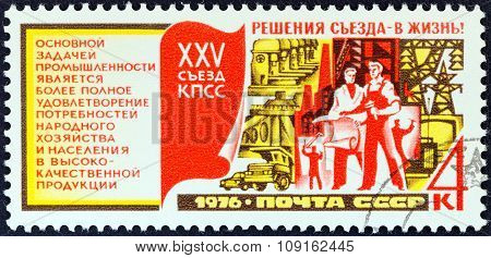 USSR - CIRCA 1976: A stamp printed in USSR shows Industry