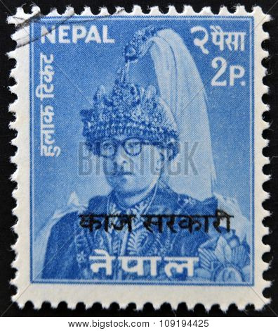 NEPAL - CIRCA 1960: A stamp printed in Nepal shows King Mahendra circa 1960