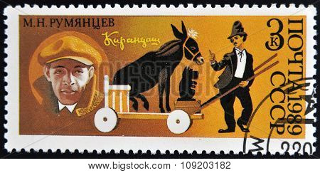 USSR- CIRCA 1989: A stamp printed in USSR dedicated to Mikhail Rumyantsev the Russian clown Karandas