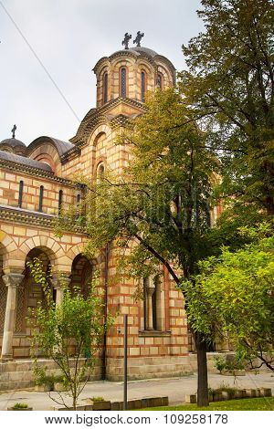 Partial view Orthodox church St. Marks in center of Belgrade, Serbia