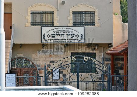 Building Of The Synagogue In Tiberias
