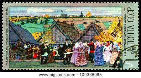Vintage  Postage Stamp. Celebration In Village,  By Boris Kustodiev.