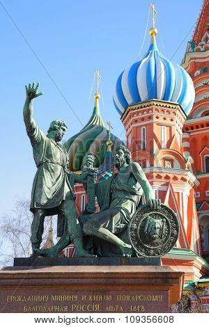 Monument to Minin and Pozharsky on the Red square in Moscow (1818 year)