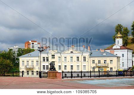 Holy Spirit Nunnery And Pushkinsky Bridge, Vitebsk
