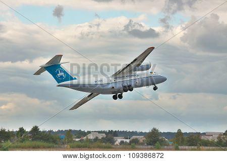Antonov An-74 Cargo Plane