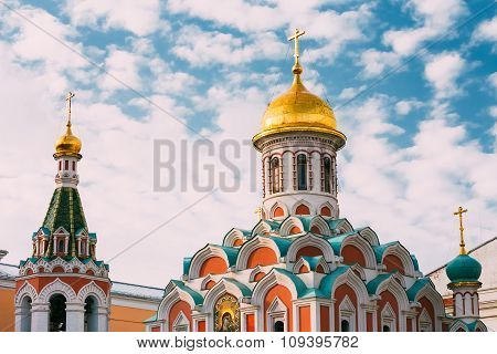 Kazan Cathedral in Moscow, Russia