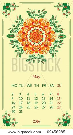 Calendar 2016. Template for month May