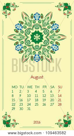 Calendar 2016. Template for month August