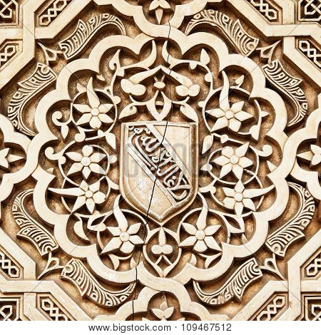 Old moorish arabesque - circa 14th century