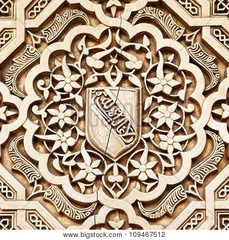 Old moorish arabesque - circa 14th century