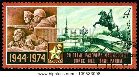 Vintage  Postage Stamp.  Battle For Leningrad.