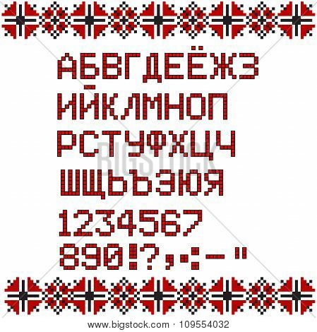 Russian alphabet on white and red national ethnic ornament pattern background. Cyrillic alphabet. Se