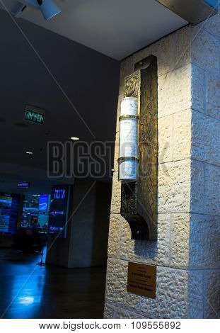 Big Mezuzah  At  The Stone Wall In Ben Gurion Airport. Tel Aviv. Israel
