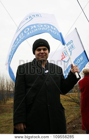 Moscow region, Russia - November 15, 2008. Politician Kirill Shulika on the protest. The Moscow bran
