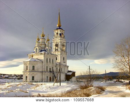Peter and Paul Church in Severouralsk. Sverdlovsk region. Russia.