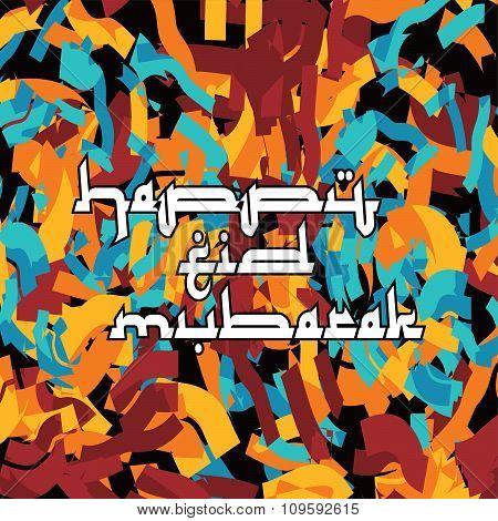 Islamic Abstract Calligraphy Theme