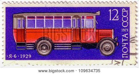 Ussr - Circa 1973: A Stamp Printed In The Ussr Shows Old Automobile Ya - 6, Circa 1973.