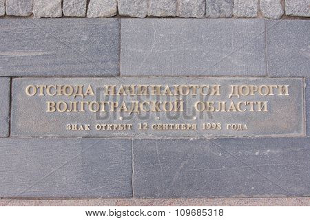 The Sign-inscription Here Starts The Road In Volgograd Region