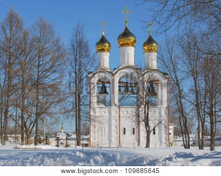 Golden Ring of Russia . Pereslavl Zalessky