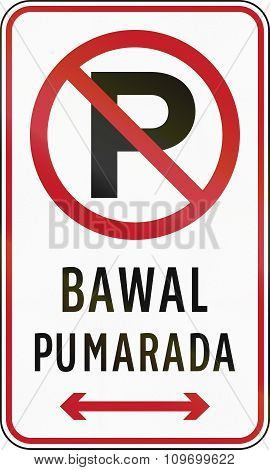 Road Sign In The Philippines - No Parking (filipino Worded)